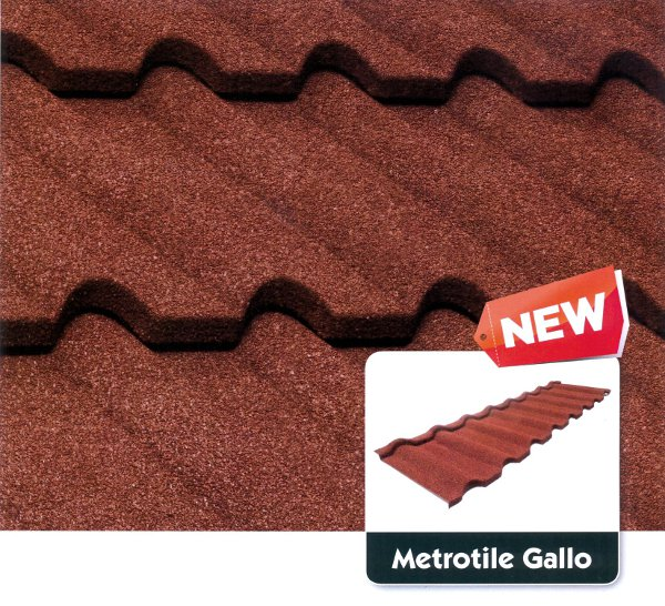 Черепица Metrotile Gallo