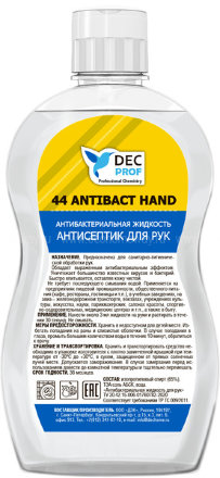 Антисептик для рук DEC PROF 44 ANTIBACT Hand